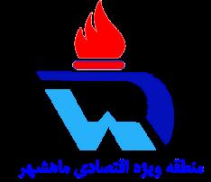 mahshahr